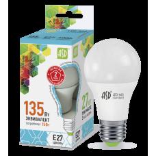 Лампа светодиодная ASD 15ВТ Е27 4000К